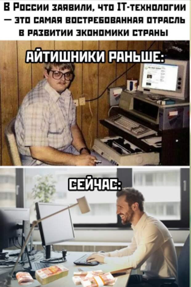 Конкурс «Молодые лидеры Рунета» - первая ступень в карьере программистов