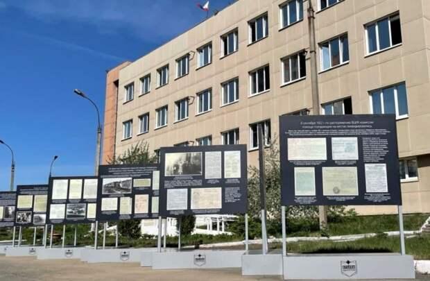 В Ижевске открылась выставка документов, посвящённых голоду в Удмуртии и Марий Эл