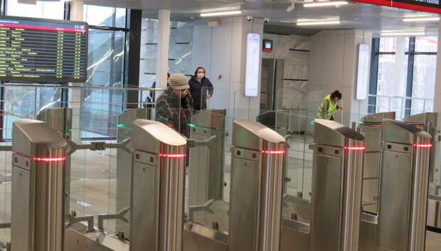Четыре станции МЦД‑1 модернизируют в этом году