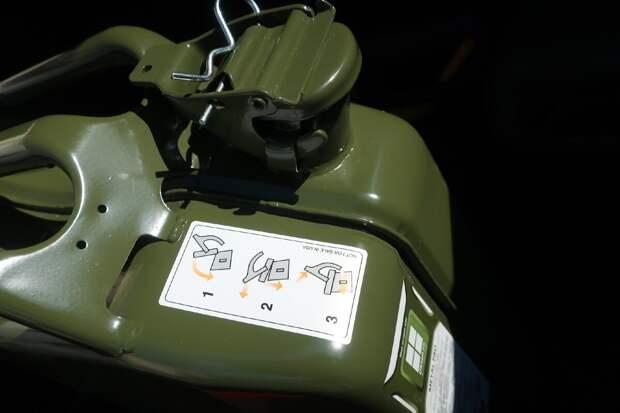 металлическая канистра Oktan 20 литров