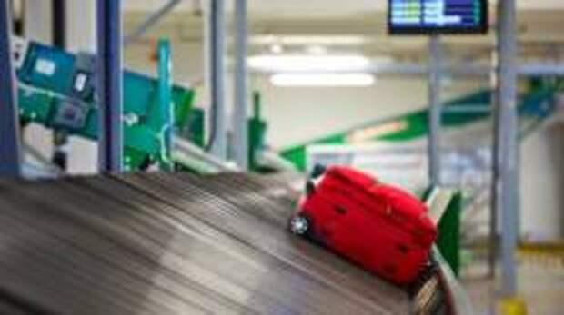 Как получить свой багаж в аэропорту быстрее остальных пассажиров