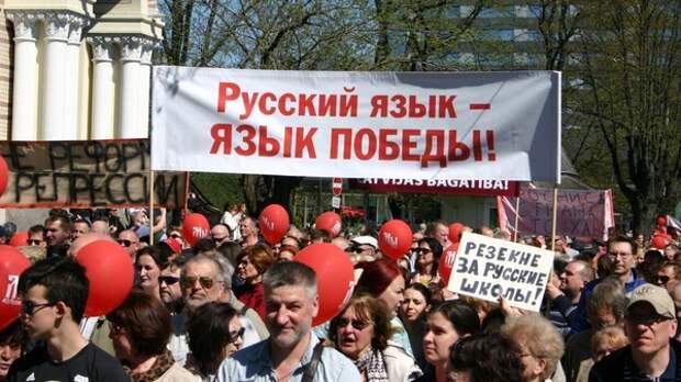 Украинка призвала запретить мову и спровоцировала скандал