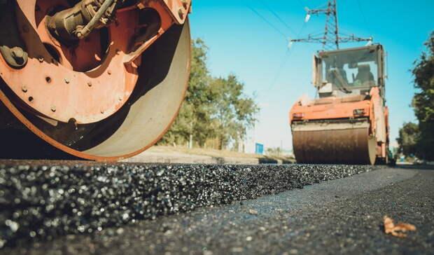 В Башкирии на ремонт четырех дорог будет направлено более 296 миллионов рублей