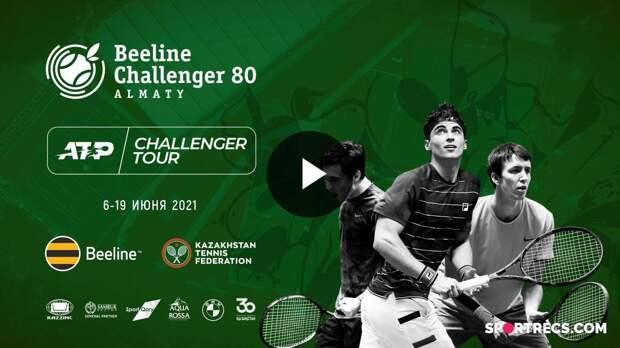 Beeline Business Challenger 80 - SGL: (ESP) Adrian MENENDEZ-MACEIRAS vs Brayden SCHNUR (CAN) - 14.06.21