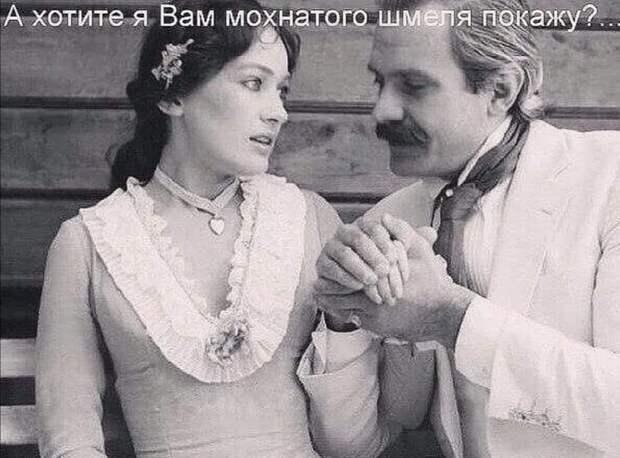 Жена мужу: - Дорогой, я хочу, наконец, устроиться на работу...