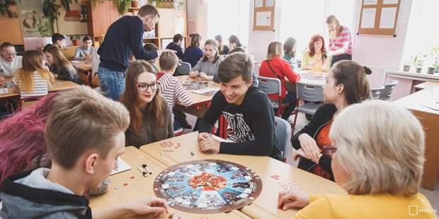 Чемпионат по «Монополии» среди подростков пройдет в Песчаном переулке