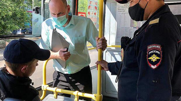В Москве за проезд в транспорте без маски начнут выписывать электронные штрафы