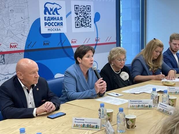 Светлана Разворотнева призвала повысить доступность и качество высшего профессионального образования. Фото: Екатерина Бибикова