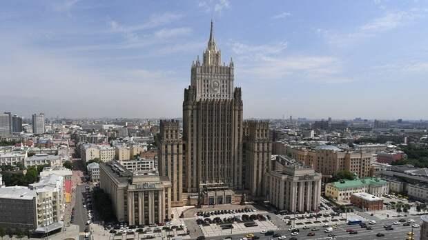 Как определить, какая страна Россию предаст и подставит самым грязным образом?