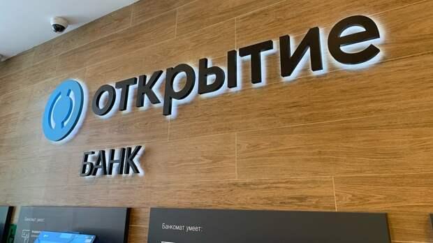 """В Оренбурге презентовали новый офис банка """"Открытие"""""""