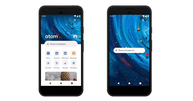 Mail.ru Group запустил мобильный браузер с мини-приложениями и лентой рекомендаций