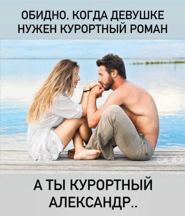 У мужчины спрашивают:  - Как вы считаете, какой возраст у мужчин считается критическим?...