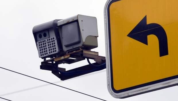Система фотовидеофиксации выявила в Подмосковье 150 нарушителей режима самоизоляции