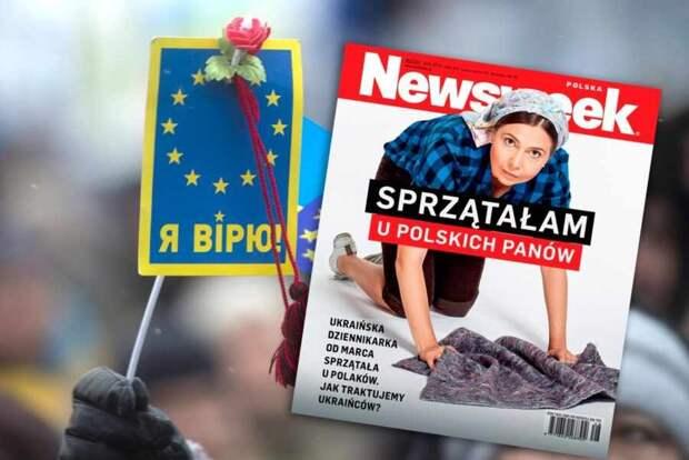 Андрей Ваджра: Украина вернулась в далекое прошлое