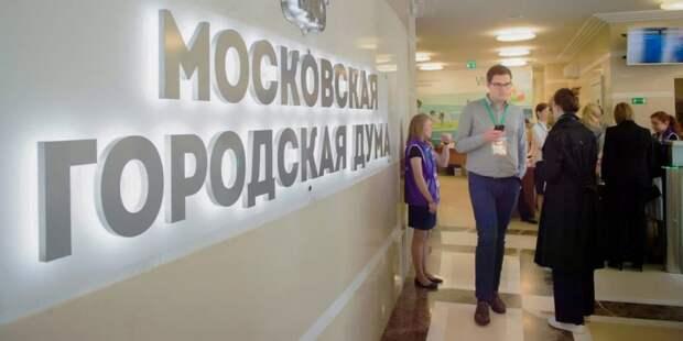 Кандидаты в депутаты МГД встретились с членами Общественного штаба по наблюдению за выборами. Фото: Е. Самарин mos.ru