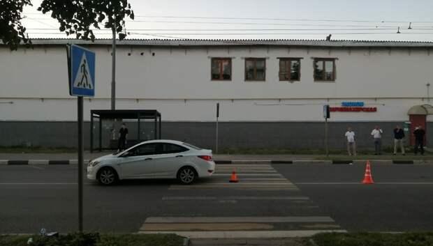 Иномарка сбила трех взрослых и ребенка на пешеходном переходе в Подольске