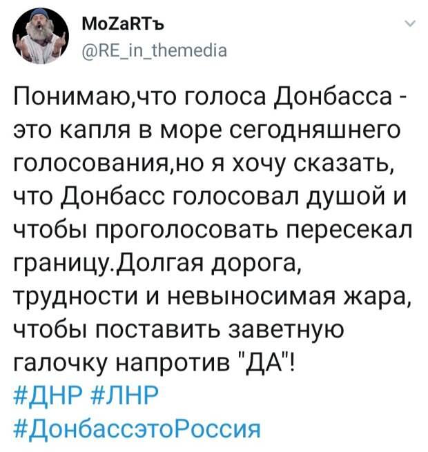 Путин останется президентом, пока не решит украинскую проблему