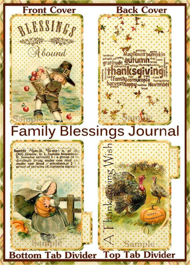 Family_Blessings_Journal_Sample (501x700, 592Kb)