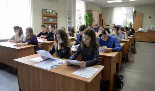 Стало известно, сколько студентов смогут бесплатно учиться вомских вузах