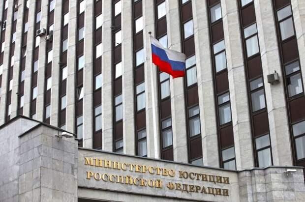 Минюст подал иски о ликвидации двух партий за долгое неучастие в выборах