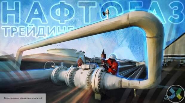 Какие задачи власти Украины поставили перед Нафтогазом