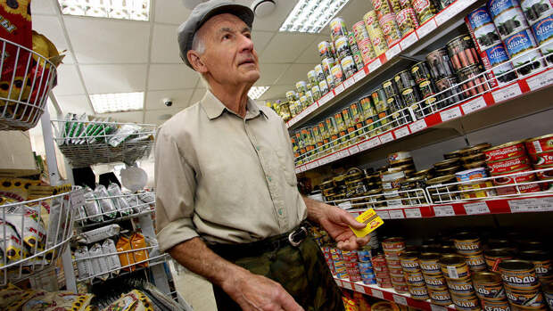 В Совфеде оценили идею введения нового пособия для пенсионеров