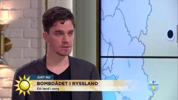 Швеция тоже может попасть всписок недружественных России стран— эксперт