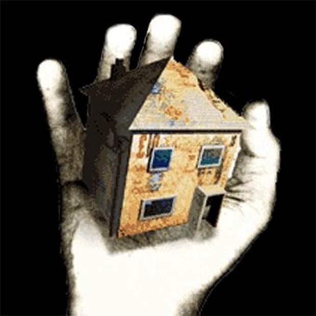 Минюст разрешит изымать за долги единственное жилье