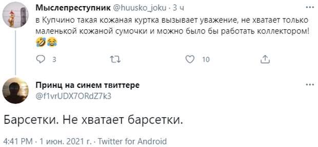 Медведев ненадолго вышел в люди и опять стал мемом