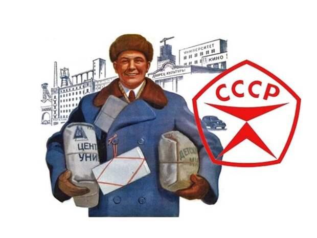 Клуб пострадальцев: о «кошмарном Советском детстве»