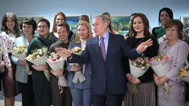 Владимир Путин рассказал, что для него является «высшим счастьем» владимир путин, счастье, президент рф