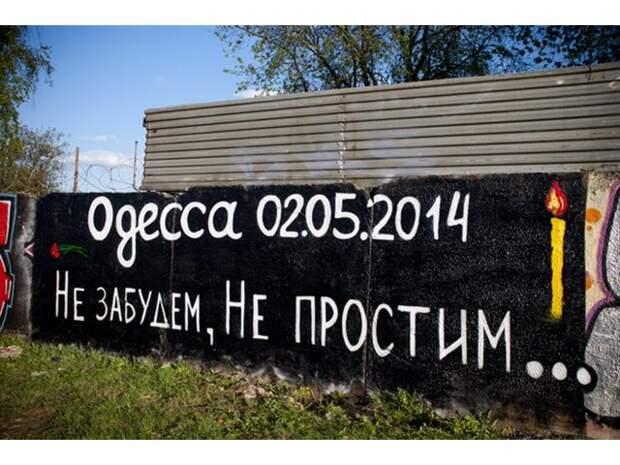 Олег Музыка: Как нас убивали на Куликовом поле 2 мая 2014 года