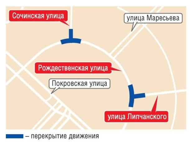 Два перекрестка в Некрасовке перекрыли из-за строительства пересадочного узла