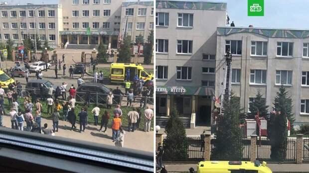 Источник: жертвами стрельбы в казанской школе стали 11 человек