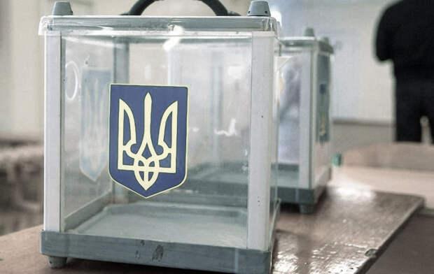 Короткой строкой о внеочередных парламентских выборах на Украине