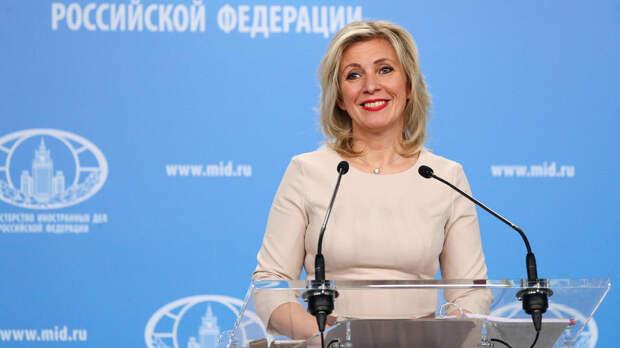 Захарова поздравила россиян с Днем Победы