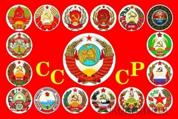 Нахлебники России не нужны. Советского союза 2.0 не будет!