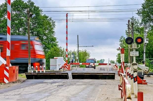 В России увеличили штраф за нарушение правил при переезде через ж/д пути