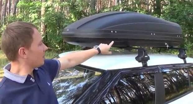 Какой вес можно перевозить в багажнике на крыше авто