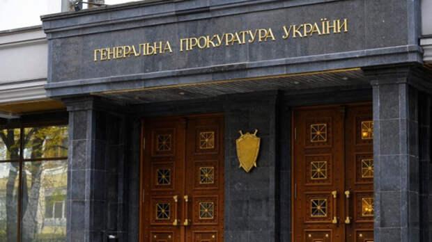 В Генпрокуратуре Украины готовятся к экстрадиции Януковича