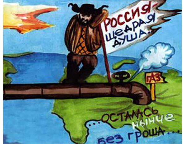 В праздничный для российского осколка СССР день Газпром рапортует: дадим Турции газ!