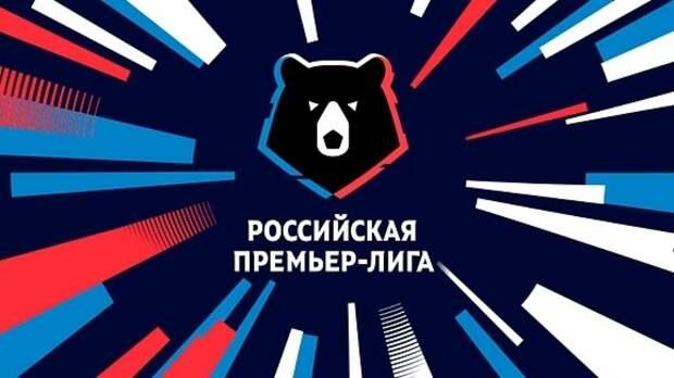 Ближайшие матчи РПЛ начнут с минуты молчания в связи с трагедией в казанской школе