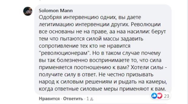 Белоруссия и не только. Израильский политолог заявил о нечестности претензий протестующих на применение силы правоохранителями