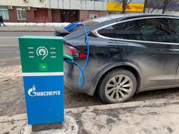 На Ляпидевского установят станцию для зарядки электрокаров