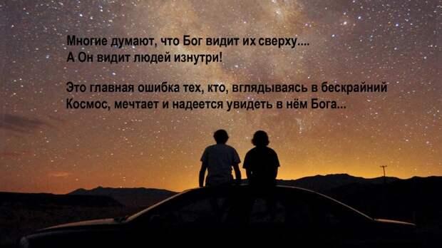 Информация для тех, чья душа ищет своё начало...