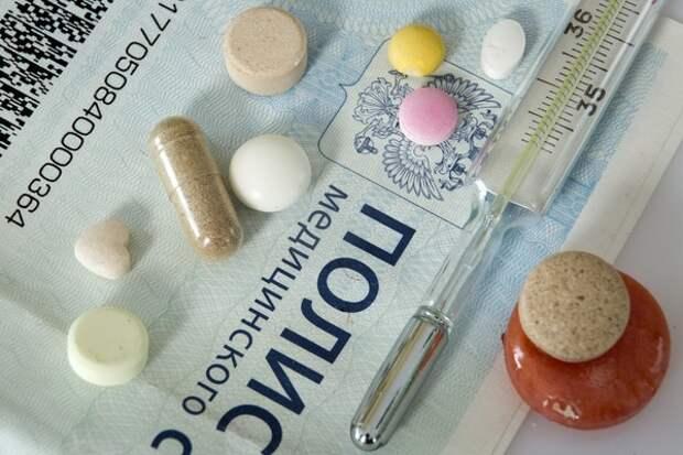 Дональд Трамп заявил, что администрация США скупила 90 процентов нового лекарства от Covid