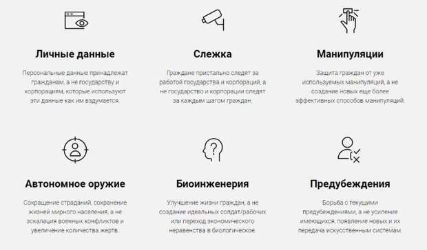 Цифровой социализм или концлагерь— чем пугает ставропольцев «Безопасный город»?