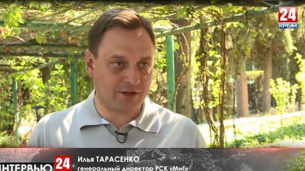 Интервью 24. Илья Тарасенко. Выпуск от 23.09.19