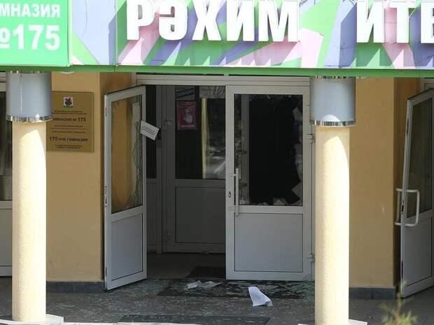 Восемь человек погибло при стрельбе в школе в Казани