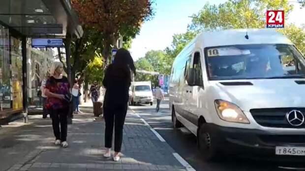 В Крыму борются с автобусными волонтёрами-мошенниками